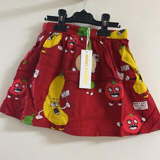 コドモビームス(こども ビームス)のミニロディーニ100.110☺ベジタブル柄スカート ステラ、リトルマーク好きに(スカート)