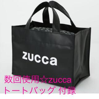 ズッカ(ZUCCa)のzucca バッグ トートバッグ ズッカ ムック本(トートバッグ)