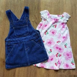 ウィルメリー(WILL MERY)の子供服 80サイズ 女の子 スカート(その他)