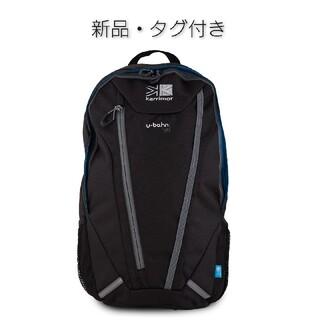 カリマー(karrimor)の最終お値下げ☆新品☆カリマー バッグパック リュック(バッグパック/リュック)