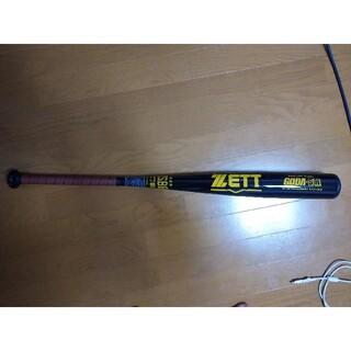 ゼット(ZETT)のZETT 軟式用金属バット ケース付き(バット)