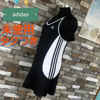 アディダス(adidas)のワンピース adidas 白黒 ノースリーブ(ミニワンピース)