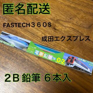 2B 電車鉛筆 6本入 えんぴつが飾れるペーパースタンド付 トンボ鉛筆