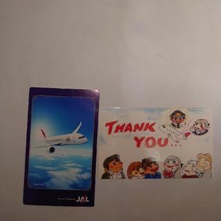 ジャル(ニホンコウクウ)(JAL(日本航空))のJAL限定(航空機)