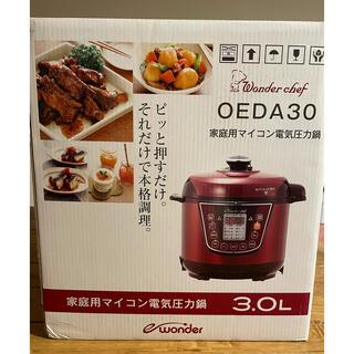 ワンダーシェフ(ワンダーシェフ)の【USED品】ワンダーシェフ Wonder chef OEDA30 電気圧力鍋(調理機器)