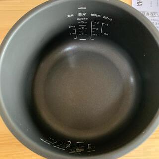 バルミューダ(BALMUDA)のバルミューダ  ゴハン 炊飯器 釜 内釜のみ(炊飯器)
