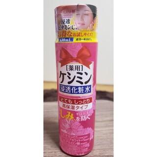 コバヤシセイヤク(小林製薬)の【新品】ケシミン化粧水 とてもしっとり130ml(化粧水/ローション)