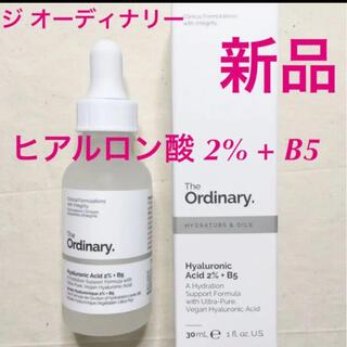 セフォラ(Sephora)のゆんちゃんさん専用(美容液)
