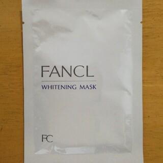 ファンケル(FANCL)のホワイトニング マスク(パック/フェイスマスク)