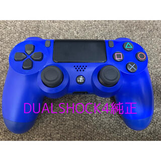 プレイステーション4(PlayStation4)のps4 ワイヤレスコントローラー DUALSHOCK4 純正(家庭用ゲーム機本体)