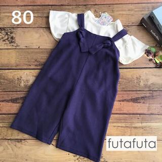 フタフタ(futafuta)の【80】フタフタ 袖フリル Tシャツ + サロペット 紺(その他)