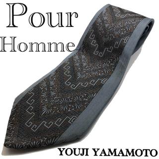 ヨウジヤマモト(Yohji Yamamoto)のPour Homme Y'SACCS ヴィンテージ ネクタイ ヨウジヤマモト(ネクタイ)