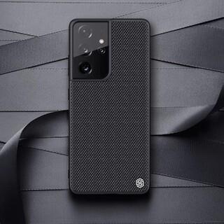 サムスン(SAMSUNG)のSamsung Galaxy S21 Ultra  ニルキン高品質ナイロンケース(Androidケース)