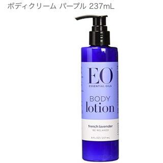 イーオー(EO)のEOボディーローション フレンチラベンダー(ボディローション/ミルク)