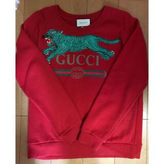 グッチ(Gucci)のジャガー刺繍トレーナー(パーカー)