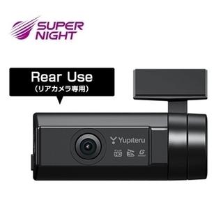 ユピテル(Yupiteru)の新品 Yupiteru リア専用 ドライブレコーダー SN-R11 ドラレコ(車内アクセサリ)