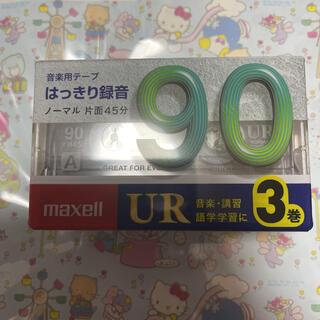 カセットテープ 新品 3巻セット 片面45分(その他)