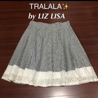 リズリサ(LIZ LISA)の未使用に近い✨❗️ TRALALA フレア スカート LIZ LISA レース(ミニスカート)