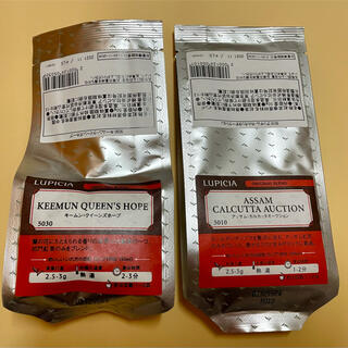 ルピシア(LUPICIA)のルピシア  紅茶3種 おまけ付き フレーバーティー(茶)