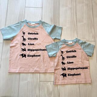 コンビミニ(Combi mini)のTシャツ 半袖 コンビミニ combimini 兄弟 お揃い オソロ(Tシャツ/カットソー)
