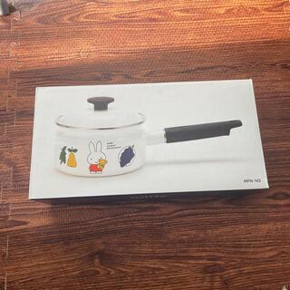 フジホーロー(富士ホーロー)のミッフィー ホーロー鍋 16cm(鍋/フライパン)