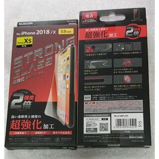 エレコム(ELECOM)のiPhone XS 11Pro対応 ガラスフィルム/超強化 515(保護フィルム)