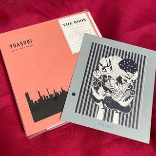 the book yoasobi 限定版 インデックス amazon 新品未開封(CDブック)