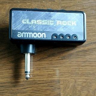 ブラック ammoon ヘッドフォン ギターアンプ (ギターアンプ)