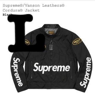 シュプリーム(Supreme)のSupreme Vanson Leathers Cordura Jacket L(ライダースジャケット)
