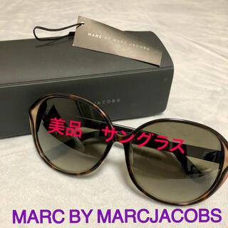 マークバイマークジェイコブス(MARC BY MARC JACOBS)の【美品】MARCJACOBS マークジェイコブス サングラス(サングラス/メガネ)