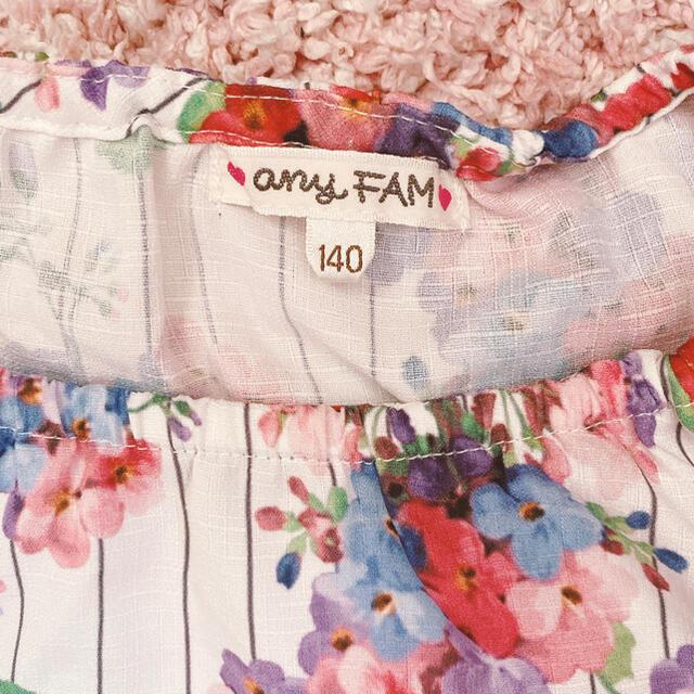 anyFAM(エニィファム)のanyFAM*140cmトップス キッズ/ベビー/マタニティのキッズ服女の子用(90cm~)(その他)の商品写真