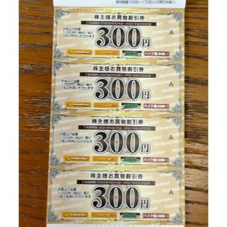 イエローハット 株主優待券 1200円分(その他)