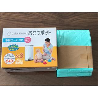 ニホンイクジ(日本育児)のおむつポット 取替ロール 1個 日本育児(紙おむつ用ゴミ箱)