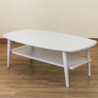 TRIM 棚付き折れ脚 ローテーブル ホワイト(ローテーブル)