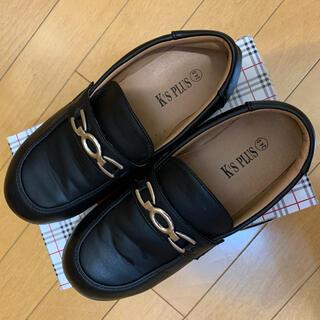 フォーマル 靴 24cm(フォーマルシューズ)