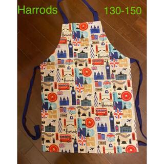 ハロッズ(Harrods)のHarrods エプロン 子供用  ハロッズ 140 男の子 女の子 ロンドン柄(ファッション雑貨)