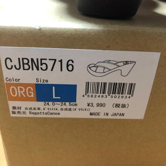 Re:getA(リゲッタ)のリゲッタサンダル Lサイズ(24〜24.5㎝) レディースの靴/シューズ(サンダル)の商品写真