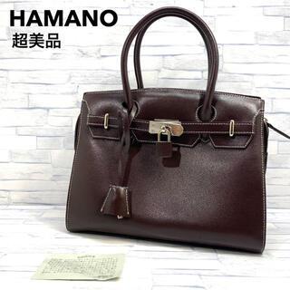 濱野皮革工藝/HAMANO - 超美品 HAMANO ハマノ  ハンドバッグ  フォーマル 濱野