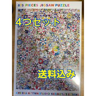 4個 村上隆 パズル SKULLS & FLOWERS CASTLE WALL(その他)