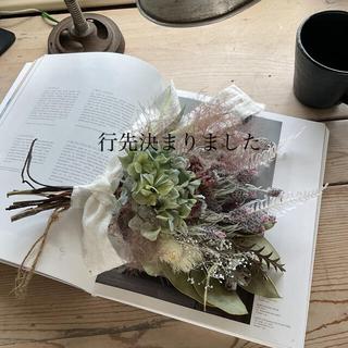 ドライフラワー スワッグ  紫陽花とフレンチラベンダー(ドライフラワー)