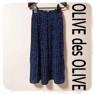オリーブデオリーブ(OLIVEdesOLIVE)のOLIVE ♥ ドット 水玉 プリーツ ロングスカート(ロングスカート)