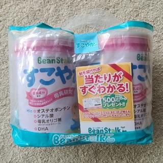 【未開封】すこやか ミルク2缶セット(その他)