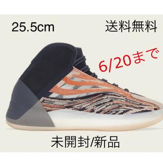 アディダス(adidas)のバスケットシューズ YZY QNTM  コレクター・バスケ好きプレゼントに最適(バスケットボール)