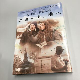 コヨーテ、海へ  DVD(TVドラマ)