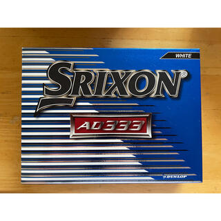 ダンロップ(DUNLOP)の【専用】SRIXON 新品ゴルフボール 2ダース(その他)