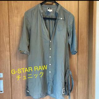 ジースター(G-STAR RAW)の日夏様分☆G-STAR RAWのトップス(シャツ/ブラウス(長袖/七分))