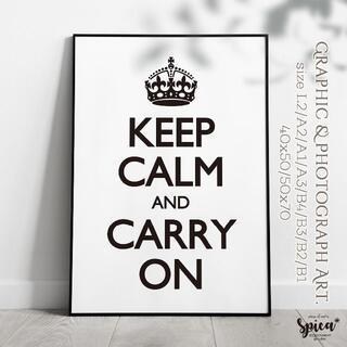☆インテリアアートポスター/A2/Keep Calm【124】(アート/写真)