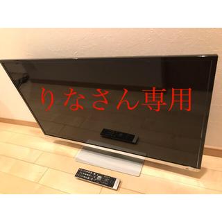東芝 - !美品! 送料込み TOSHIBA REGZA 40J7 40型 液晶テレビ