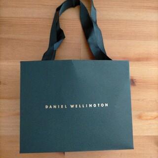 ダニエルウェリントン(Daniel Wellington)のDANIEL WELLINGTON 袋(ショップ袋)