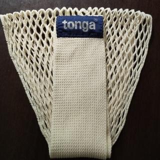 トンガ(tonga)のトンガ(スリング)